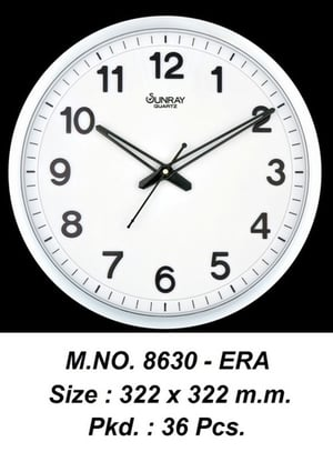 White And Ivory Office Wall Clock