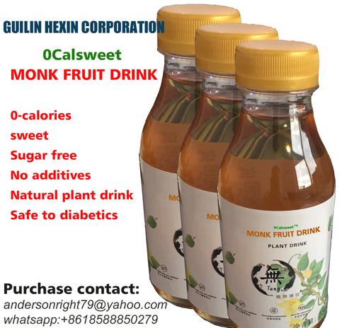Zero-Calories Sweet Plant Drink - Monk Fruit Drink