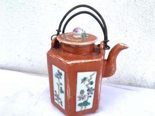 Mini Tea Kettle (130mm)