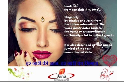 Red Ladies Designer Velvet Bindi