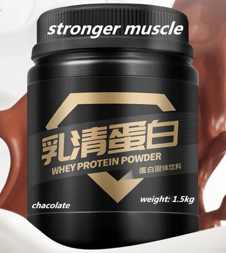 100% Gold Standard Whey Protein Sports Nutrition For Building The Muscle