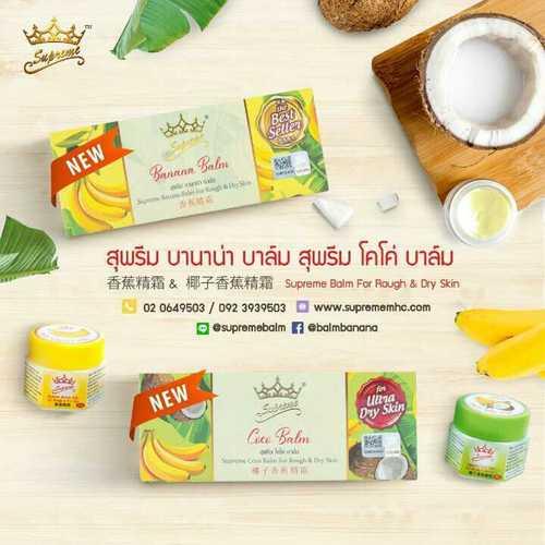 Supreme Banana Balm and Coco Balm