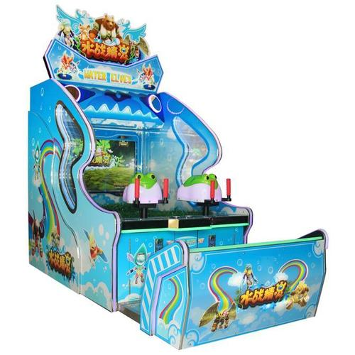 Water Fight Elf Water Jet Game Machine