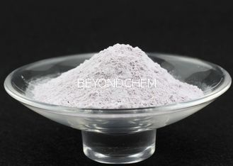 Neodymium Trifluoride Rare Earth Fluoride Neodymium Fluoride Ndf3 Cas 13709-42-7