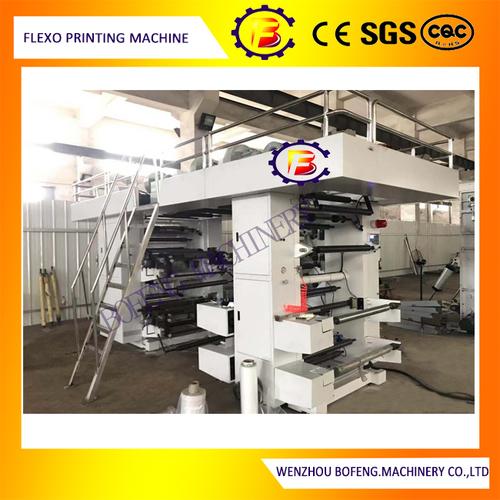 Flexo Printing Machine For Plastic Bag And Film