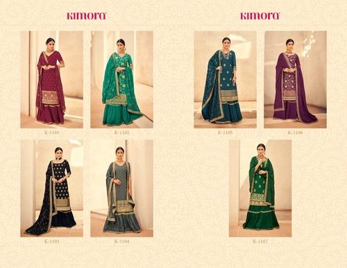 Dola Silk Salwar Suits