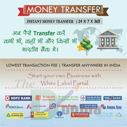 Money Transfer Service In Malviya Nagar