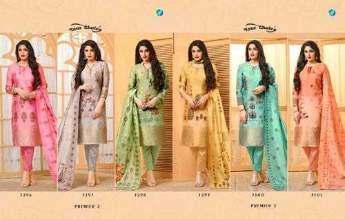 Dola Silk Salwar Kameez