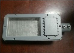 Street Light Body (50w)