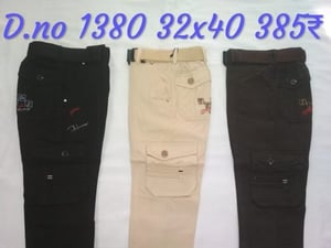 Boys Cargo Pants With Pockets