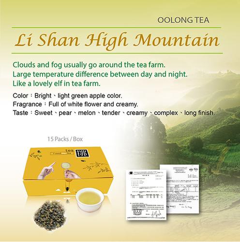 Taiwan Organic High Mountain Tea