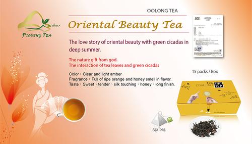 Taiwan Premium Oriental Beauty Tea