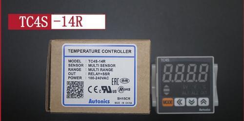 Tc4s-14r Digital Temperature Controllers