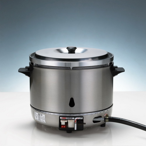 HR-10 Automatic Gas Rice Cooker