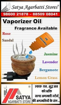 Vaporizer Oil (Lavender, Lemongrass, Jasmine and Bergamote)