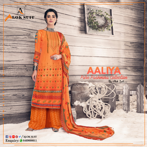 Aalia Designer Ladies Suits
