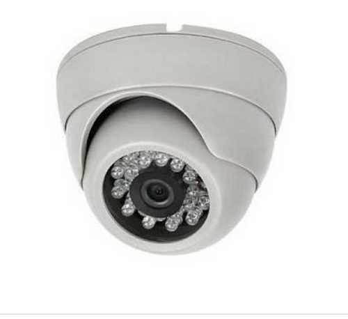 White Digital Wireless Cctv Camera
