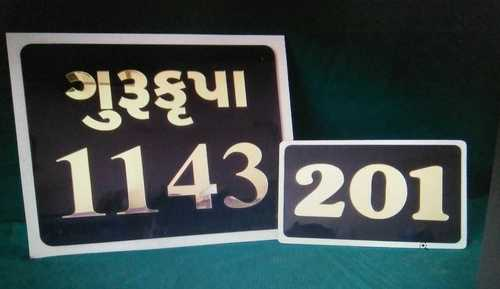 Acrylic Name Plate Certifications: Iso 9001:2008