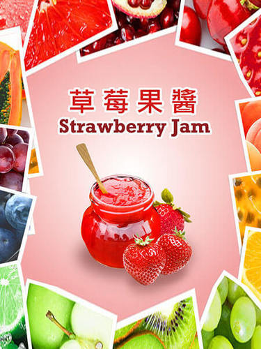 Pure Natural Strawberry Jam