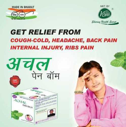 Achal Pain Relief Balm