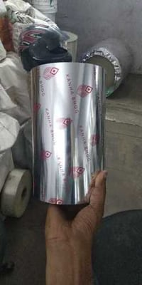 Tray Sealing Foil Roll