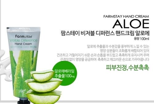 Aloe Extract Hand Cream