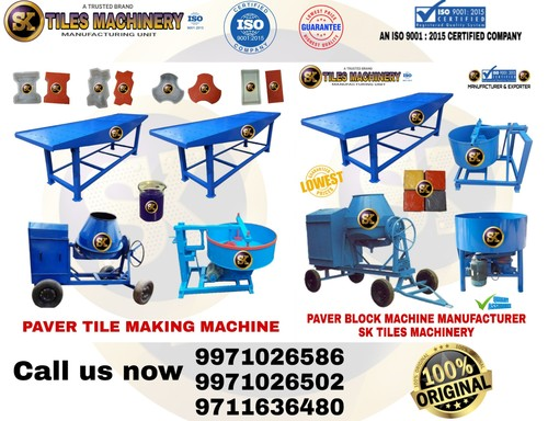 Interlock Tile Making Machinery