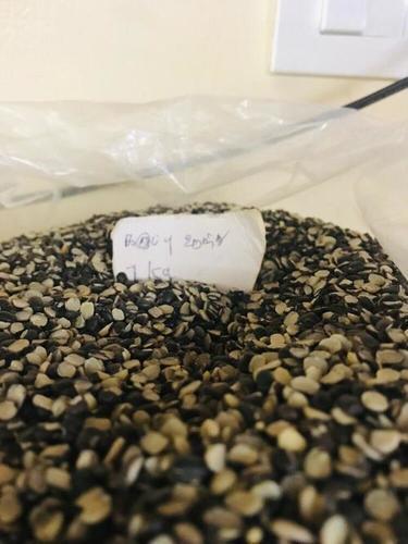 Organic Karuppu Ulundu - Black Urad Dal