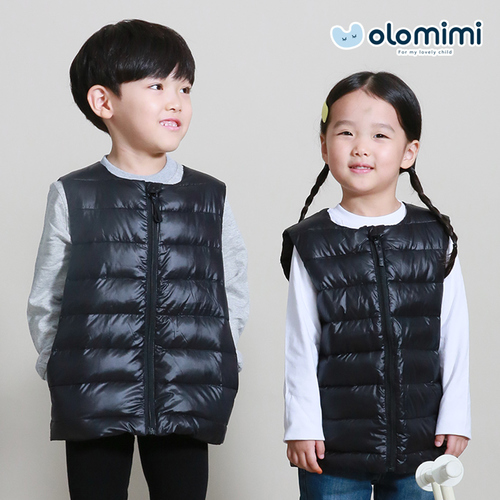 Kids Light Down Padded Jacket