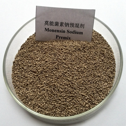 Monensin Sodium For Food Additive