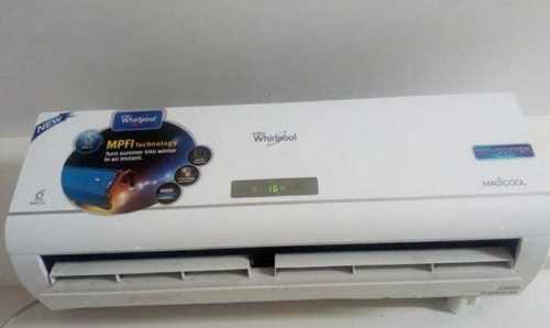 2 Ton Split Air Conditioner