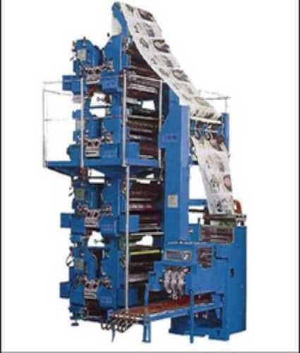 Semi Automatic Newspaper Printing Machine