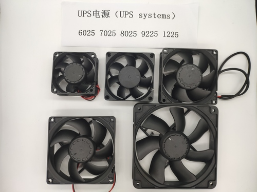 UPS Cooling Fans