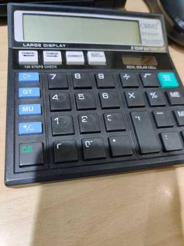 Black High Accuracy Basic Calculator
