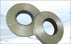 2850 Polyester Impregnated Fiberglass Binding Tape