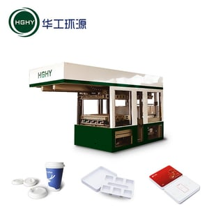 Paper Plat And Cup Making Machine