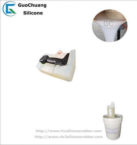 Prototype Mold Liquid Silicon Rubber