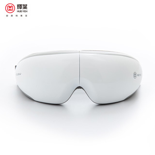 Light-Weight Eye Massager Dimension(L*W*H): 22.8*13.8*12.1  Centimeter (Cm)