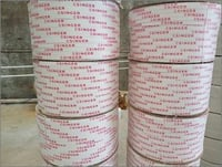 Industrial Printed Box Strapping Roll