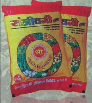 Sanjivni Compost Fortifier For Agriculture Use