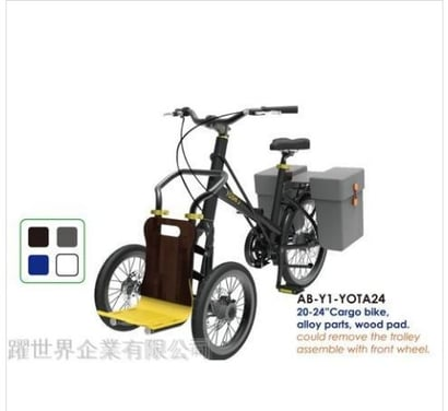 Black 24 Inch Cargo Tricycle