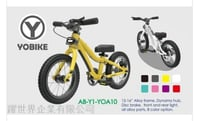 Alloy Frame Children Bicycle