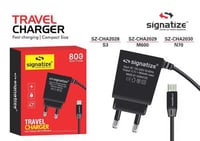 SZ - 2028 Signatize Fast Travel Charger