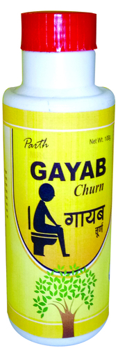 Ayurvedic Parth Gas Gayab Churna