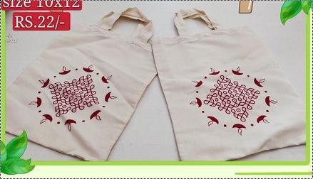 Designer Cotton Thamboolam Bag
