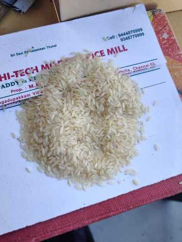 High Protein Boiled Rice, Calories: 194 per 155g