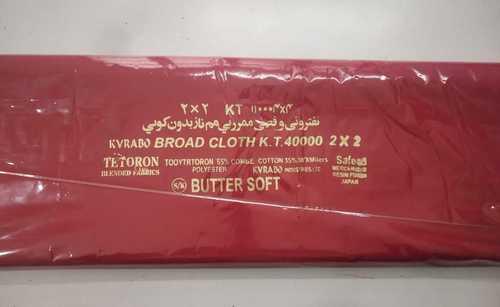 Plain Shirting Polyester Based Fabric
