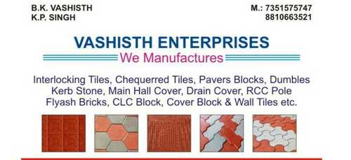 Concrete Interlocking Tile, Thickness: 60 mm