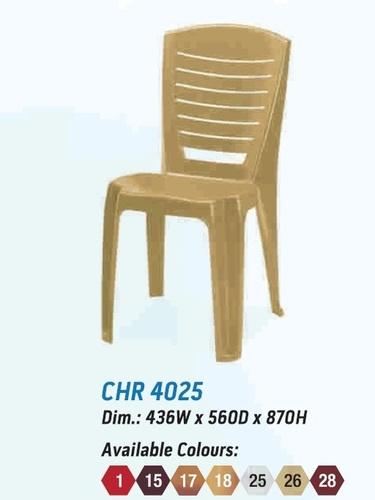 High Back Chair (Nilkamal) CHR 4025