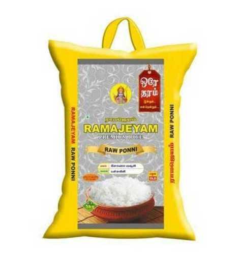 White Basmati Ponni Rice